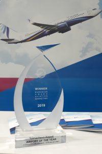 Аэропорт Толмачёво - лауреат Евразийской премии в области авиационного маркетинга