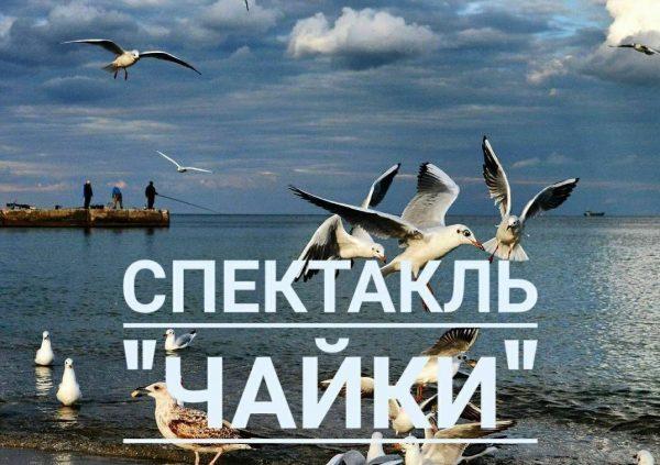 В Новосибирске образована первая театральная студия для предпринимателей