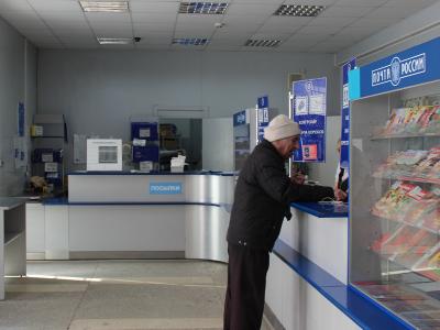 Сотрудникам Почты России в Новосибирской области повысят зарплату