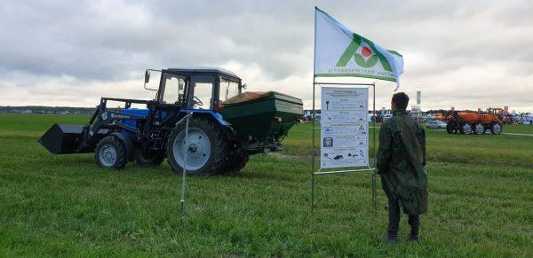 «ФосАгро-Регион» поставит удобрения в Новосибирскую область