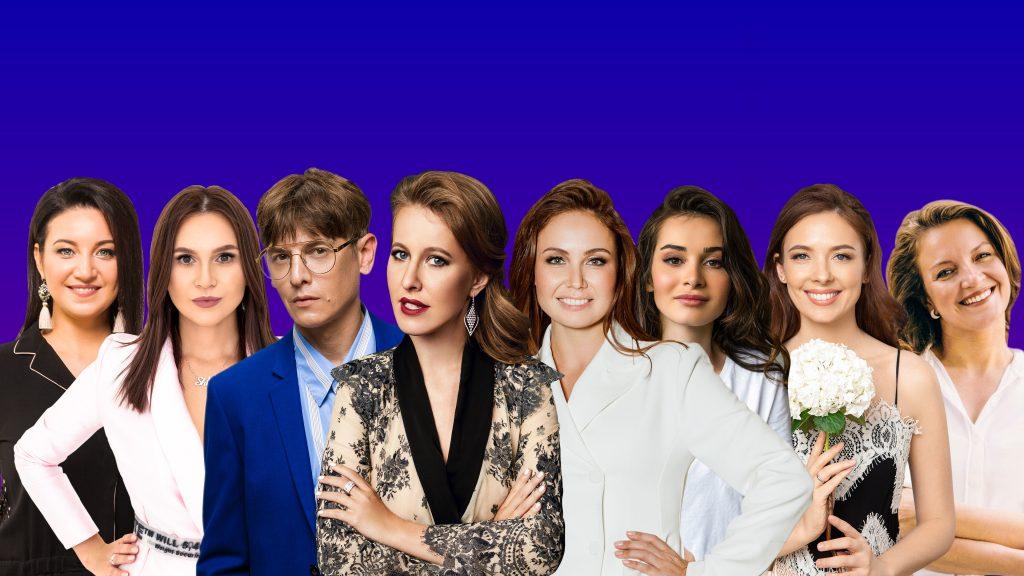 Главные женщины Сибири