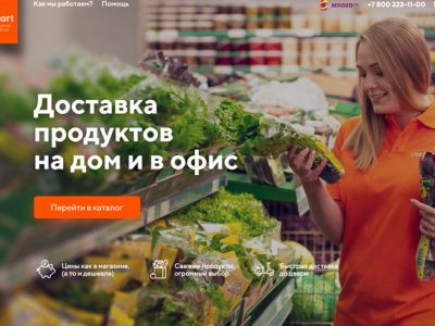 Instamart начинает работать в Новосибирске