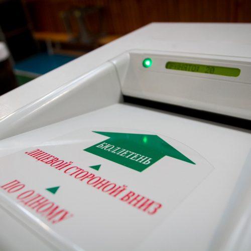 С 28 августа новосибирцы могут проголосовать на выборах мэра досрочно