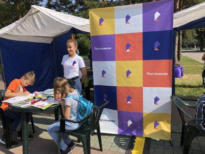 «Выше НОС» в Новосибирске: «Ростелеком» поддержал городской семейный праздник