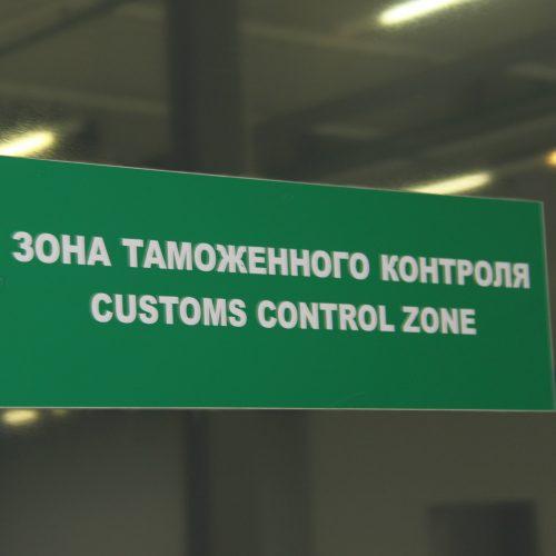 Новосибирская таможня за семь месяцев выдала 613 ПТС на ввоз ТО из-за границы