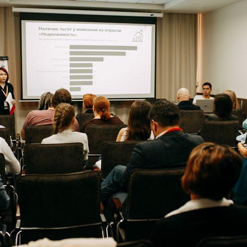Сибирский форум по недвижимости в Новосибирске пройдет 11 и 12 сентября