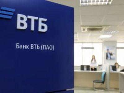 ВТБ увеличил время приема платежей для корпоративных клиентов