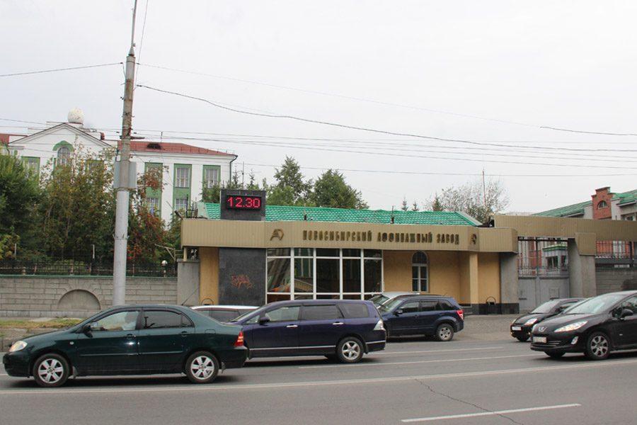 Новосибирский аффинажный завод в разы увеличил выручку и скорректировал планы