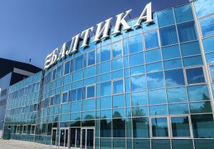 «Балтика» заплатила в бюджеты всех уровней 26 млрд рублей