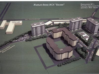 В ЖСК «Бозон» введены в эксплуатацию 3 дома для ученых