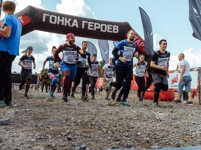В Новосибирске прошла вторая «Гонка героев»