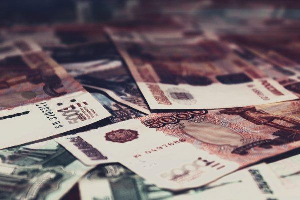 «Обувь России» завершила выплату дивидендов за 2018 год