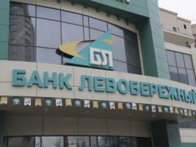 Сибирский банк в списке лучших интернет-банков страны