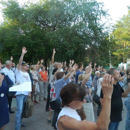 В городе прошел митинг против возможного повышения тарифа на тепло