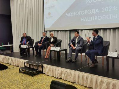 Осенью Правительство РФ планирует принять госпрограмму для моногородов
