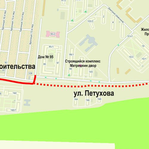 Разыгран контракт на продолжение улицы Петухова