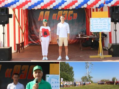 В АО «РЭС» прошла юбилейная XV летняя спартакиада