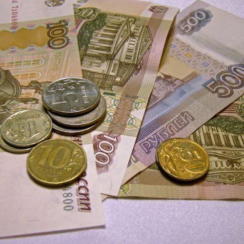 В июле 2019 года годовая инфляция в Новосибирской области ускорилась до 4,6%