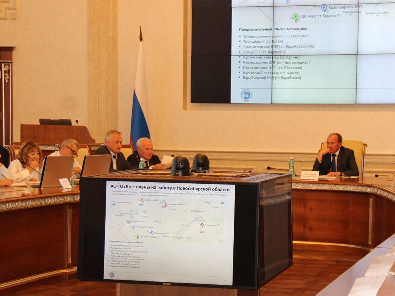 «ОЗК» рассчитывает на рост экспорта новосибирского зерна