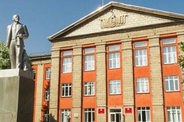Главой администрации Ленинского района назначен Александр Гриб