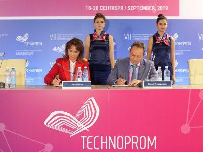 АО «РЭС» заключило соглашения о цифровизации электрических сетей на форуме «Технопром-2019»
