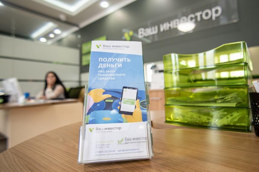 Новые мфо и мкк онлайн по всей россии