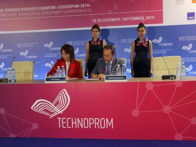 «Ростелеком» подписал два соглашения о сотрудничестве на форуме «Технопром» в Новосибирске
