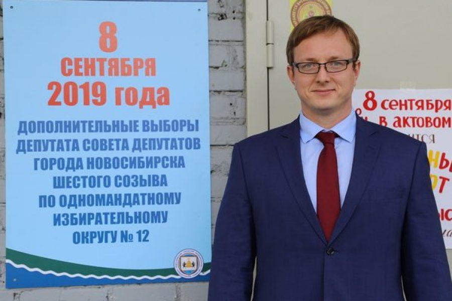 Новый депутат Горсовета приступил к обязанностям