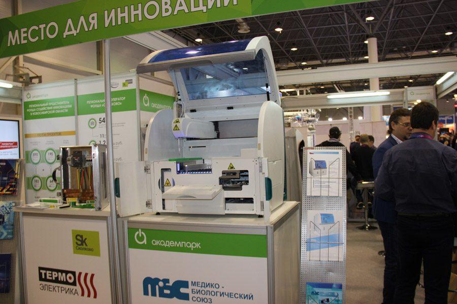 МБС нацелился на рынок оборудования для лабораторной диагностики