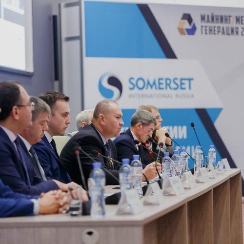 В Новосибирске начала работу выставка-форум «Майнинг. Металлургия. Генерация»