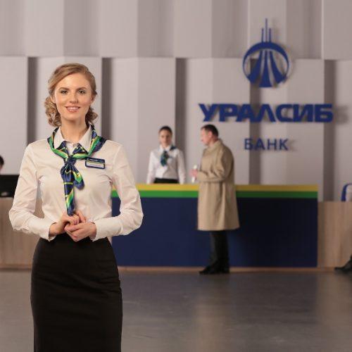 ПАО «БАНК УРАЛСИБ»