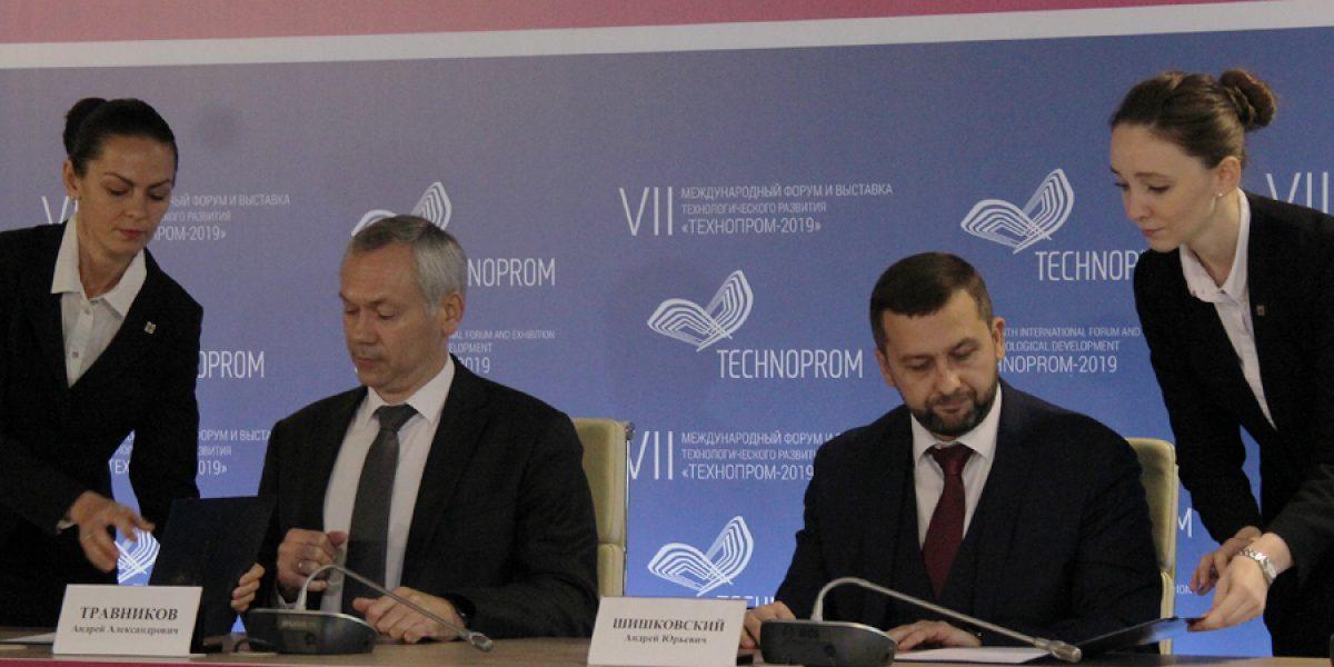 «Мегафон» вложит 4,5 млрд рублей в Новосибирскую область