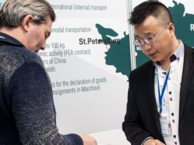 Министерство экономического развития Новосибирской области организует бизнес-миссию в г. Пекин