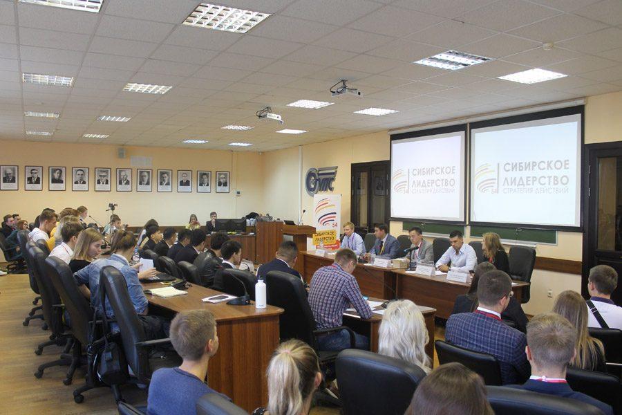 В Новосибирске стартовал образовательный проект для молодежи