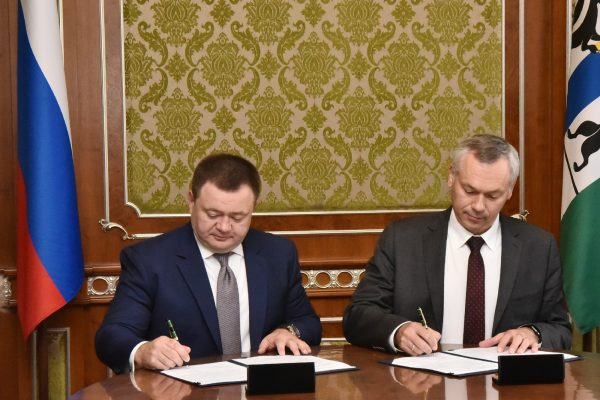 Правительство Новосибирской области и «Промсвязьбанк» подписали соглашение о сотрудничестве
