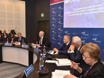 Работу по созданию НОЦ мирового уровня обсудили на Технопроме