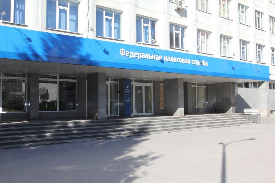 Сумма задолженности по страховым взносам новосибирцев составляет 1,3 млрд рублей