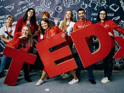 конференция TEDxNovosibirsk