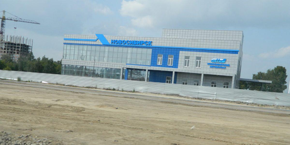 Мэрия допустила новый автовокзал к эксплуатации