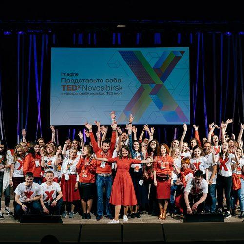 TEDxNovosibirsk: билет один, а событий — много!