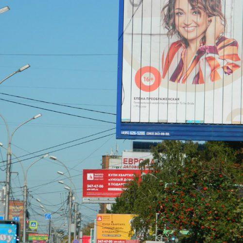 Первые перестановки в мэрии Новосибирска связаны с рекламой