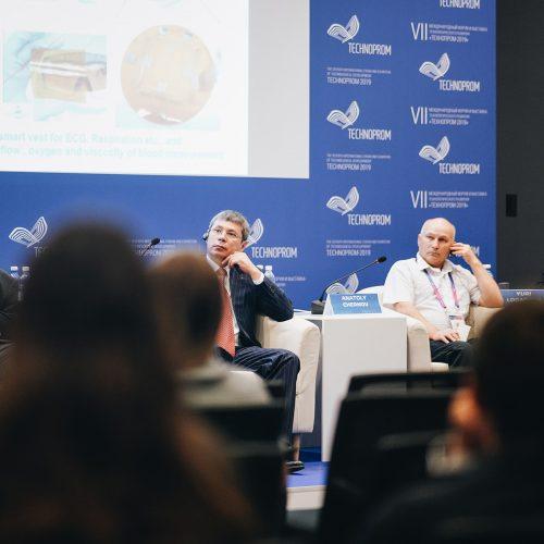 Индийские бизнесмены заинтересовались разработками сибирских компаний