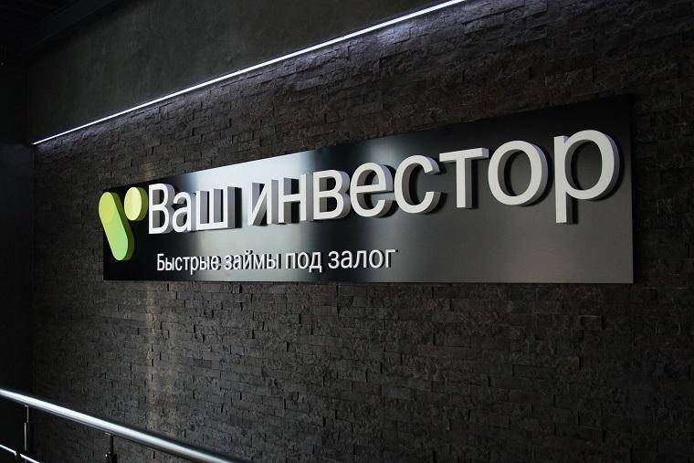 кредит наличными 1000000 рублей на 10 лет