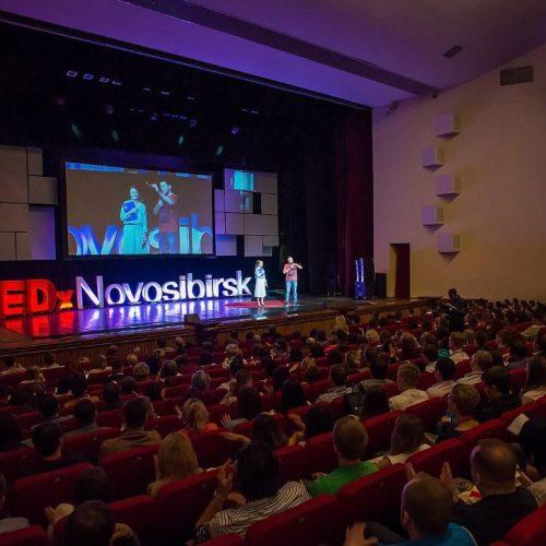 Зачем все идут на TEDxNovosibirsk?