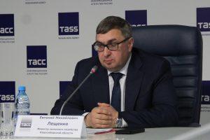 Томичи купили новосибирские активы «Копитании»
