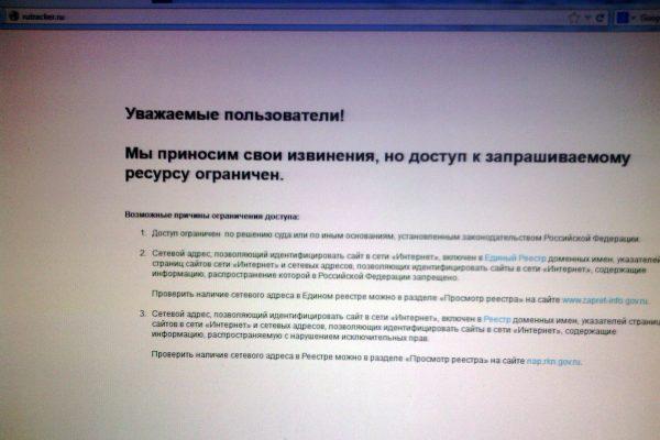 В Новосибирской области заблокированы сайты, предлагающие купить водительские удостоверения