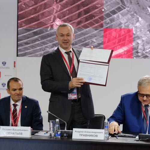 На модернизацию системы теплоснабжения Черепаново будет направлено более 740 млн рублей