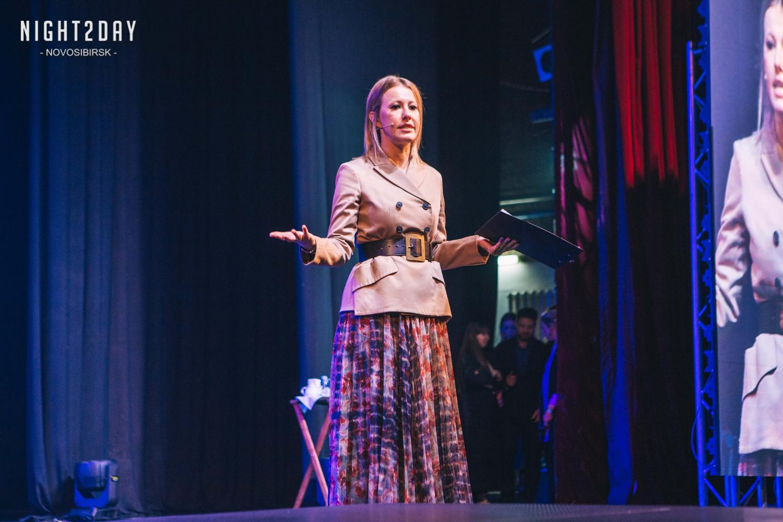 Ксения Собчак Главные женщины сибири