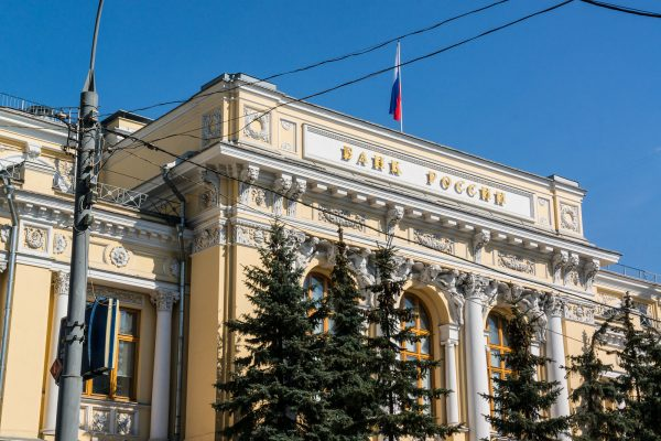 Банк России снизил ключевую ставку до 6,5%
