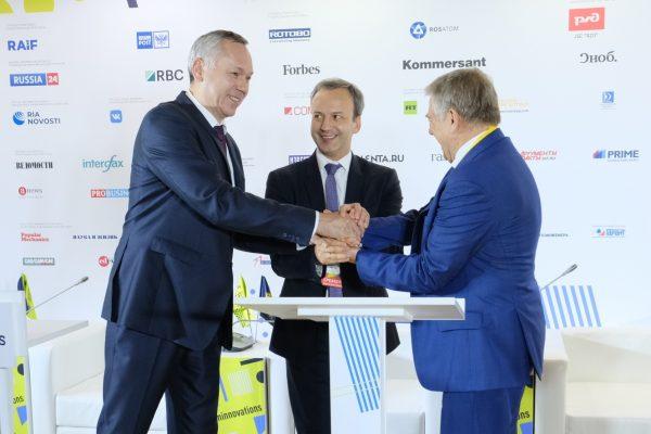 Подписано соглашение с Фондом «Сколково» о сотрудничестве в сфере инноваций